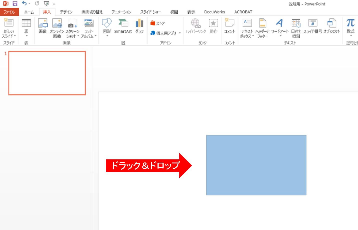デスクトップ整理用のシンプルおしゃれな壁紙をpowerpointで自作したのでやり方を紹介します
